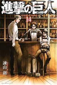 Shingeki no Kyojin Manga Tomo 14