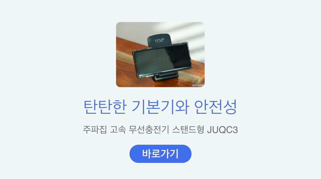 https://smartstore.naver.com/jupazip/products/2649089855