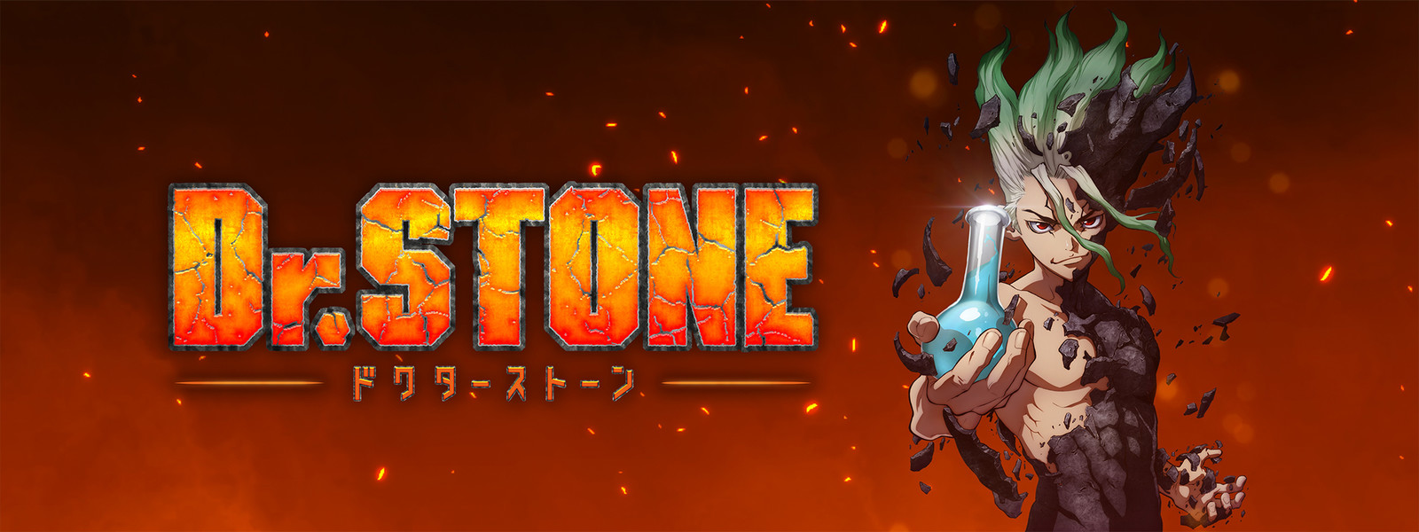 Dr.Stone ดอกเตอร์สโตน