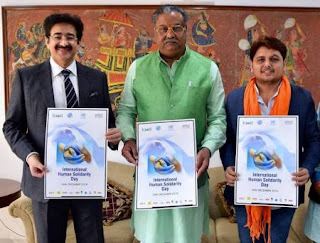 27years Of Marwah Studios Celebrated At Noida Film City Asian News