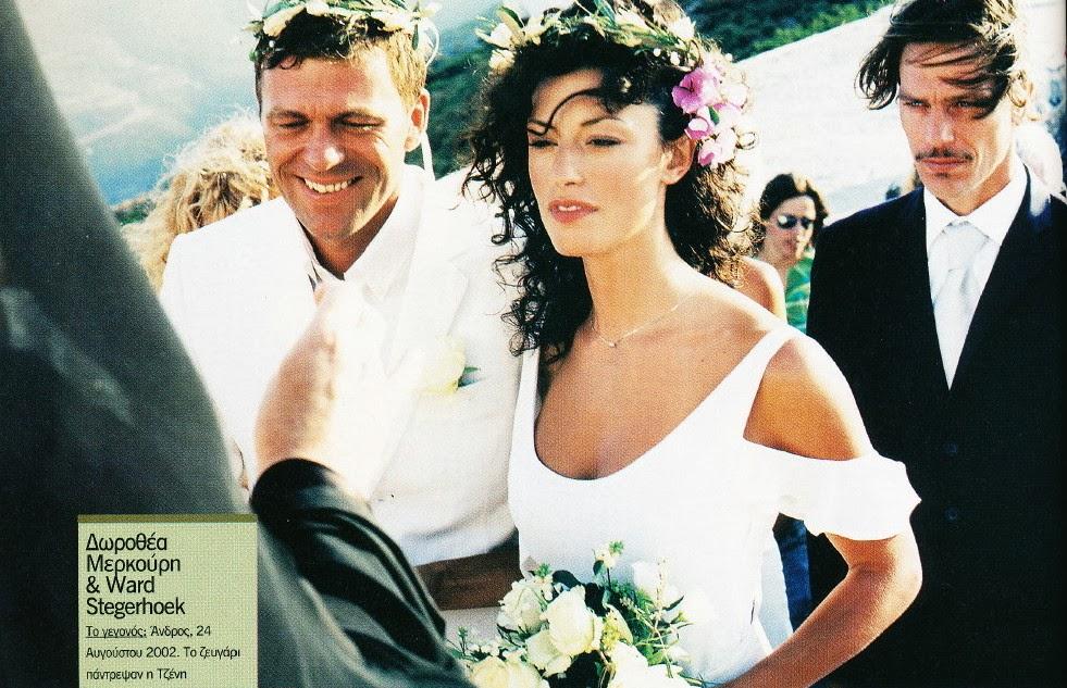 βατιδου: Aridaia News: Την θυμάστε νύφη; Γάμοι ελλήνων Celebrities
