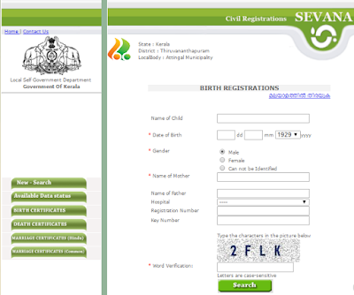 Kerala Birth Certificate Form