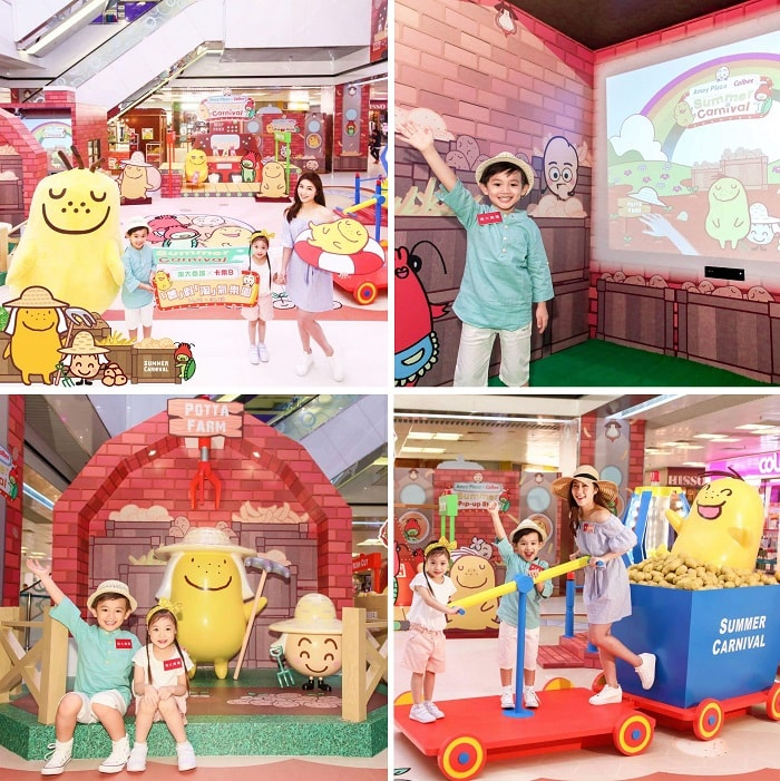 Calbee Summer Carnival at Amoy Plaza