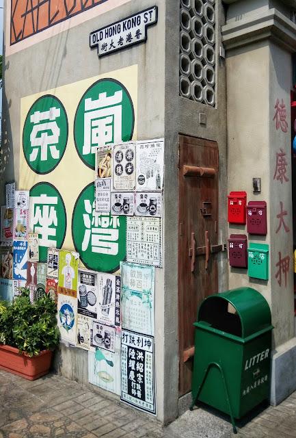 old hong kong st. at ocean park
