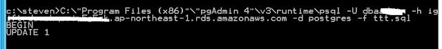pg_blocking_pids