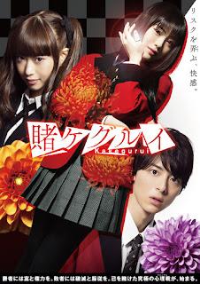 Tonari No Seki-kun Sub Indo : tonari, seki-kun, Download, Tonari, Action