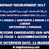 KUWAIT URGENT REQUIREMENT | HEISCO | 11 MARCH 2017 | APPLY NOW