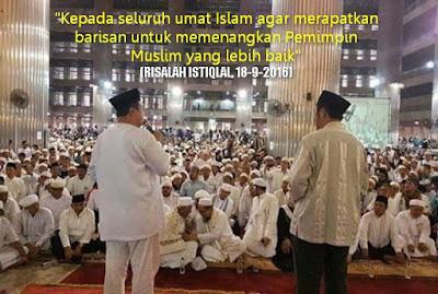 KPU Tegaskan: Ajakan Pemuka Agama kepada Umat untuk Memilih yang Seagama Bukan SARA