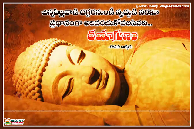 Here is Best Buddha Quotes about Spirituality & Peace,buddha teachings in telugu,buddha quotes on karma in telugu,buddha quotes on love in telugu,buddha quotes on life,buddha quotes happiness in telugu,buddha quotes on family in telugu,dalai lama quotes,buddha quotes on forgiveness in telugu