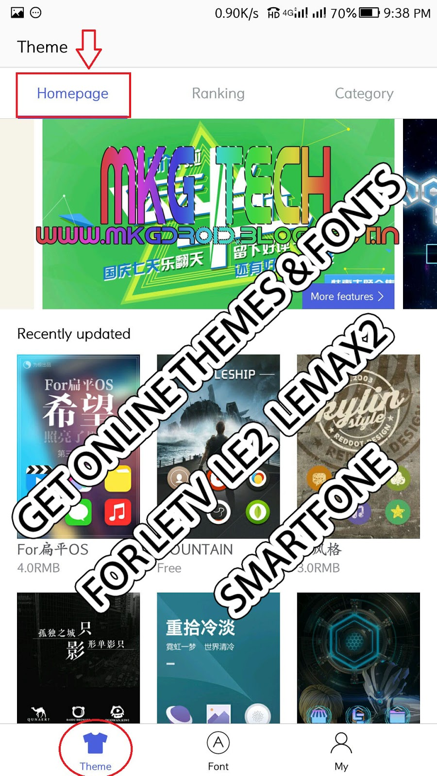 no root how to get online themes and fonts for cool1 le2 le max2