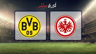مشاهدة مباراة آينتراخت فرانكفورت وبوروسيا دورتموند بث مباشر 02-02-2019 الدوري الالماني