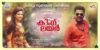King Liar (2015) Full Malayalam Movie Watch Online Free