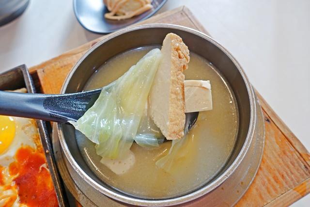 台式味噌湯