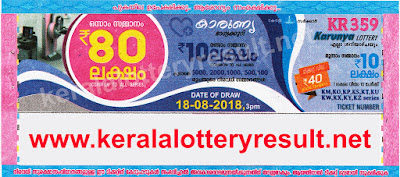 KeralaLotteryResult.net , kerala lottery result 18.8.2018 karunya KR 359 18 august 2018 result , kerala lottery kl result , yesterday lottery results , lotteries results , keralalotteries , kerala lottery , keralalotteryresult , kerala lottery result , kerala lottery result live , kerala lottery today , kerala lottery result today , kerala lottery results today , today kerala lottery result , 18 08 2018 18.08.2018 , kerala lottery result 18-08-2018 , karunya lottery results , kerala lottery result today karunya , karunya lottery result , kerala lottery result karunya today , kerala lottery karunya today result , karunya kerala lottery result , karunya lottery KR 359 results 18-8-2018 , karunya lottery KR 359 , live karunya lottery KR-359 , karunya lottery , 18/8/2018 kerala lottery today result karunya , 18/08/2018 karunya lottery KR-359 , today karunya lottery result , karunya lottery today result , karunya lottery results today , today kerala lottery result karunya , kerala lottery results today karunya , karunya lottery today , today lottery result karunya , karunya lottery result today , kerala lottery bumper result , kerala lottery result yesterday , kerala online lottery results , kerala lottery draw kerala lottery results , kerala state lottery today , kerala lottare , lottery today , kerala lottery today draw result,