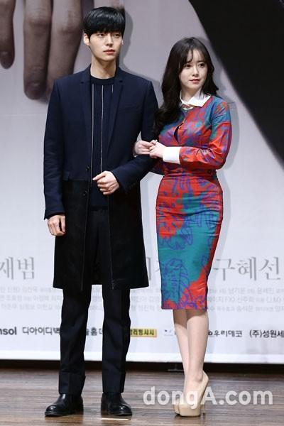 Koo hye sun dating 2013