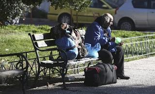 Σε ακραίες συνθήκες φτώχειας και υπερχρέωσης το 20% των Ελλήνων