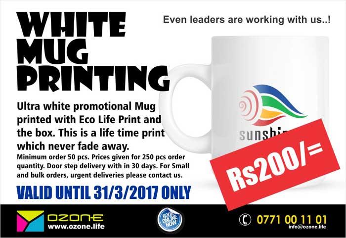 Ozone Branding | Bulk mug Printing Special offer - Valid until 31/3/2017.