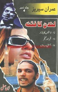 Imran series Jild no 4 By Ibne Safi