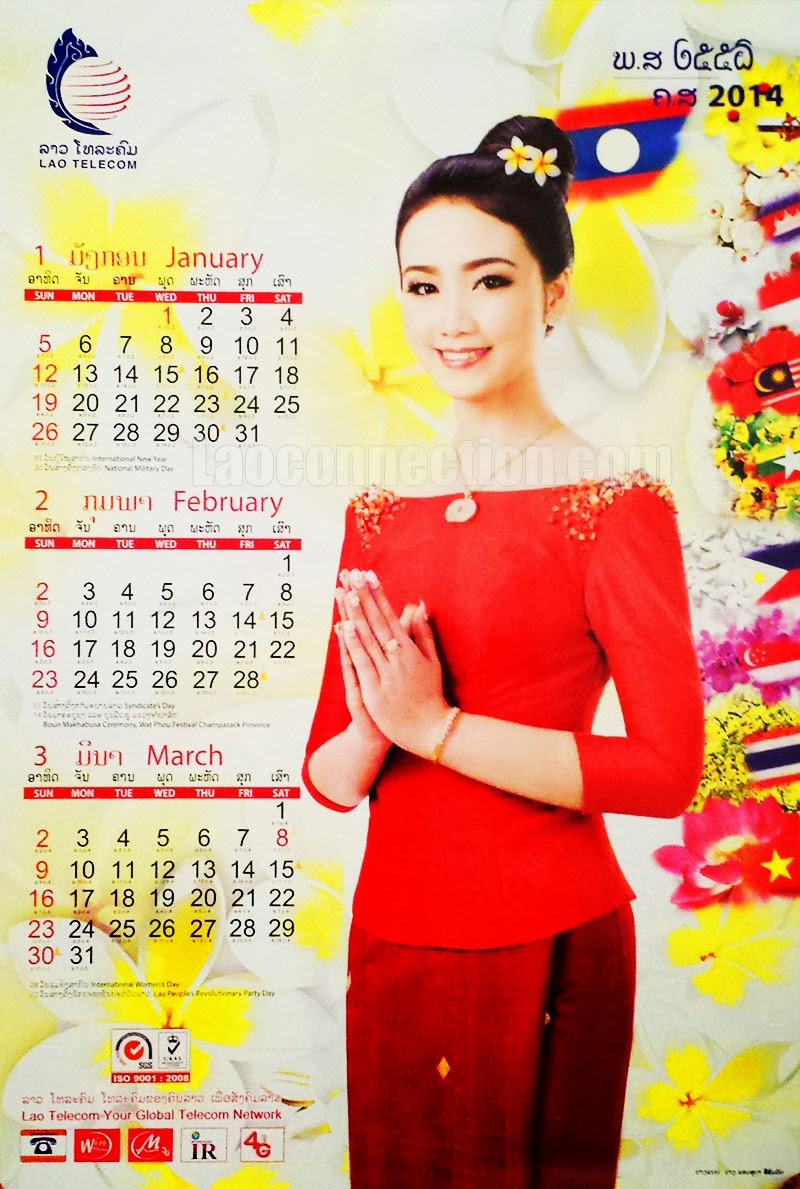 Lao Telecom 2014 Calendar - Ms. January/February/March