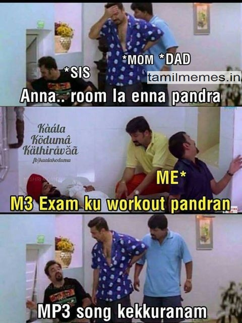 Tamil Brother and Sister Memes and Images, Exam Studies memes,