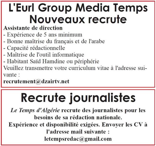 """اعلان عن توظيف في المجمع الإعلامي """"Temps Nouveaux""""و جريدة """"Le Temps d'Algérie-- فيفري 2019"""