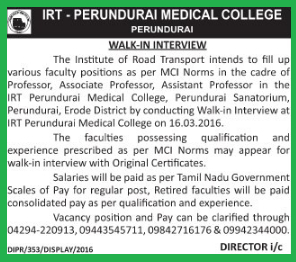 Walk in Interview in IRT Perundurai Medical College Erode for Professor, Associate Professor and Assistant Professor Vacancies