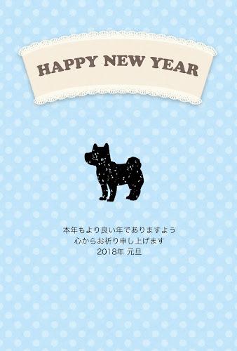 犬と水玉のガーリー年賀状(戌年)