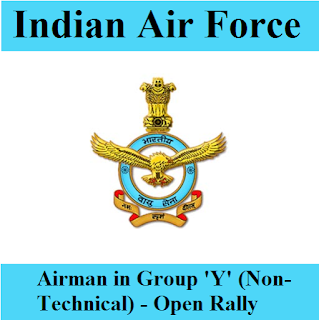 Indian Air Force, IAF, freejobalert, Sarkari Naukri, IAF Admit Card, Admit Card, iaf logo