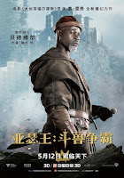 King Arthur Legend of the Sword Movie Poster 15
