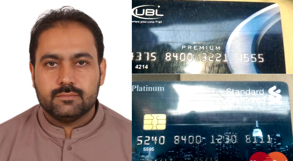 ATM Hacker Arrested In Islamabad By FIA