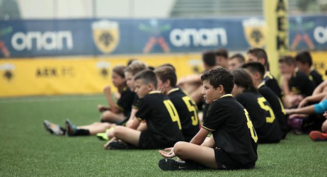 Δοκιμές νεαρών ποδοσφαιριστών από τον Νομό Αττικής θα κάνει η Ακαδημία Ποδοσφαίρου της ΑΕΚ στο γήπεδο του Ερμή Άνω Λιοσίων