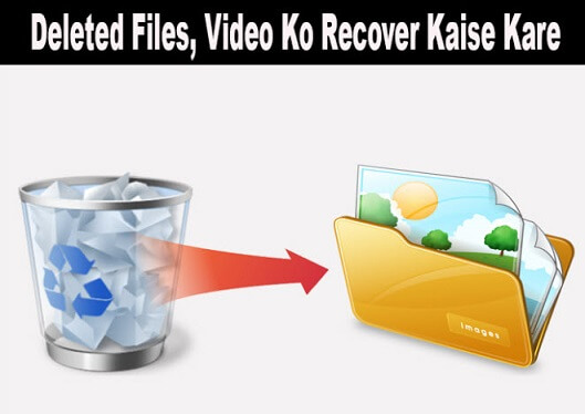 deleted-photos-videos-ko-wapas-kaise-laye