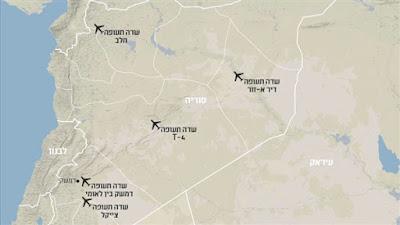 تمركزات عسكرية ايرانية علي الاراضي السورية