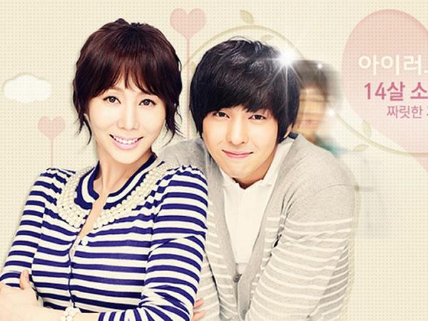 2012年韓劇 我愛李太利(戀愛魔法鐘)線上看