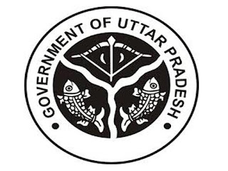 Uttar Pradesh Basic Education Board, UPBEB, UPTET, UP, Uttar Pradesh, TET, Graduation, freejobalert, Sarkari Naukri, Latest Jobs, upbeb logo
