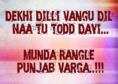 Attitude Punjabi Status - Mera attitude meri Zeb Vich hai ...