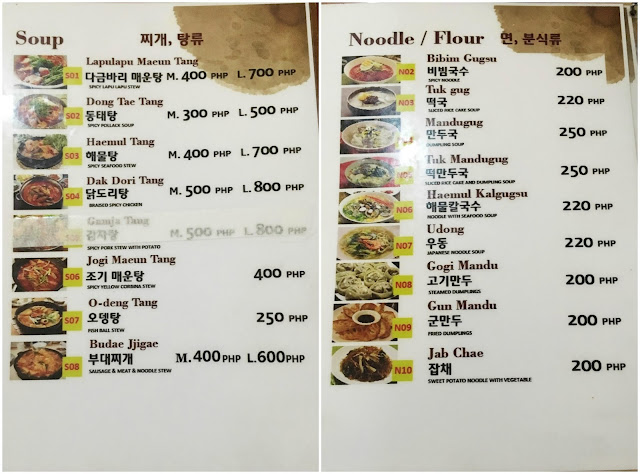 korean restaurant menu 4