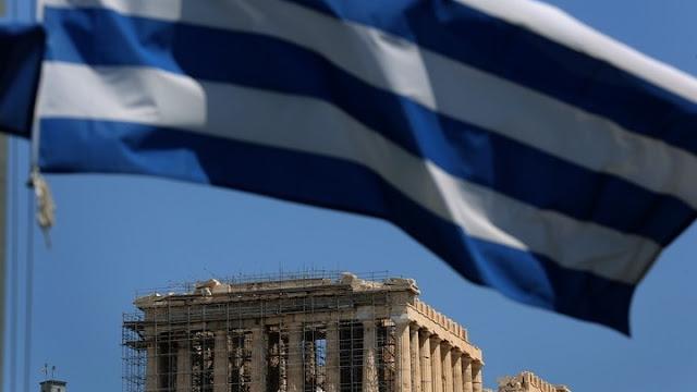 ΤΝΙ: Παραβιάζει το διεθνές δίκαιο των ανθρωπίνων δικαιωμάτων η λιτότητα των ελληνικών μνημονίων