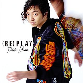 三浦大知 - Daydream 歌詞 https://lyricsjpop.blogspot.jp/2016/11/daichi-miura-daydream.html