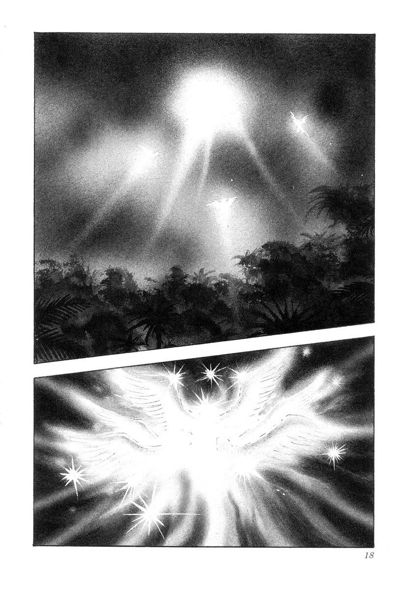 DevilMan chapter 1.1 trang 17