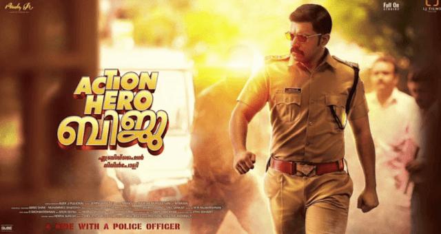 Action Hero Biju (2016) : Pookkal panineer Song Lyrics