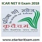 ICAR  NET II Exam 2018