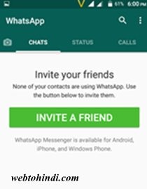 whatsapp account id kaise banaye