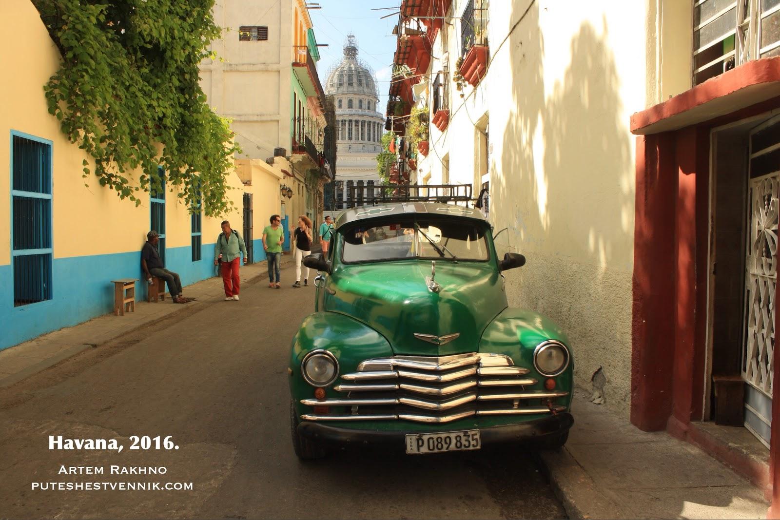 Старинный автомобиль и Капитолий в Гаване