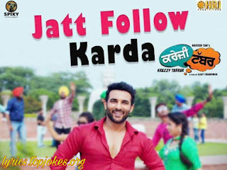 JATT FOLLOW KARDA FROM KRAZZY TABBAR: Latest punjabi song in the voice of Ninja from the film Krazzy Tabbar composed by Gurcharan Singh while lyrics is penned by Simranjit Singh Hundal.