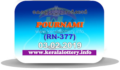 "keralalottery.info, ""kerala lottery result 03 02 2019 pournami RN 377"" 3rd January 2019 Result, kerala lottery, kl result, yesterday lottery results, lotteries results, keralalotteries, kerala lottery, keralalotteryresult, kerala lottery result, kerala lottery result live, kerala lottery today, kerala lottery result today, kerala lottery results today, today kerala lottery result,03 02 2019, 03.02.2019, kerala lottery result 03-02-2019, pournami lottery results, kerala lottery result today pournami, pournami lottery result, kerala lottery result pournami today, kerala lottery pournami today result, pournami kerala lottery result, pournami lottery RN 377 results 3-02-2019, pournami lottery RN 377, live pournami lottery RN-377, pournami lottery, 3/02/2019 kerala lottery today result pournami, pournami lottery RN-377 03/02/2019, today pournami lottery result, pournami lottery today result, pournami lottery results today, today kerala lottery result pournami, kerala lottery results today pournami, pournami lottery today, today lottery result pournami, pournami lottery result today, kerala lottery result live, kerala lottery bumper result, kerala lottery result yesterday, kerala lottery result today, kerala online lottery results, kerala lottery draw, kerala lottery results, kerala state lottery today, kerala lottare, kerala lottery result, lottery today, kerala lottery today draw result"