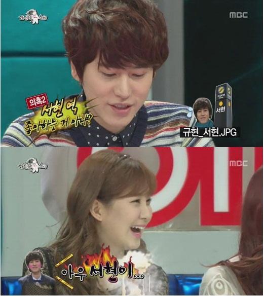 radio star kyuhyun kiss seohyun dating