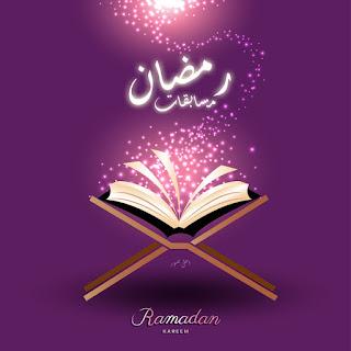 مسابقات رمضان 2018 جاوب وإربح مبالغ مالية مع احلي صورة بسهولة بالإجابة على الأسئلة