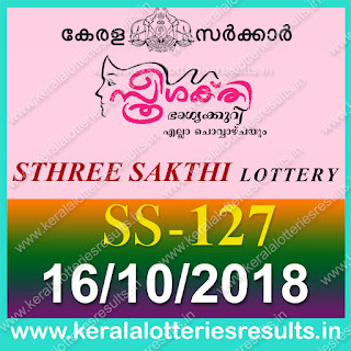"KeralaLotteriesresults.in, ""kerala lottery result 16.10.2018 sthree sakthi ss 127"" 16th october 2018 result, kerala lottery, kl result,  yesterday lottery results, lotteries results, keralalotteries, kerala lottery, keralalotteryresult, kerala lottery result, kerala lottery result live, kerala lottery today, kerala lottery result today, kerala lottery results today, today kerala lottery result, 16 10 2018, 16.10.2018, kerala lottery result 16-10-2018, sthree sakthi lottery results, kerala lottery result today sthree sakthi, sthree sakthi lottery result, kerala lottery result sthree sakthi today, kerala lottery sthree sakthi today result, sthree sakthi kerala lottery result, sthree sakthi lottery ss 127 results 16-10-2018, sthree sakthi lottery ss 127, live sthree sakthi lottery ss-127, sthree sakthi lottery, 16/10/2018 kerala lottery today result sthree sakthi, 16/10/2018 sthree sakthi lottery ss-127, today sthree sakthi lottery result, sthree sakthi lottery today result, sthree sakthi lottery results today, today kerala lottery result sthree sakthi, kerala lottery results today sthree sakthi, sthree sakthi lottery today, today lottery result sthree sakthi, sthree sakthi lottery result today, kerala lottery result live, kerala lottery bumper result, kerala lottery result yesterday, kerala lottery result today, kerala online lottery results, kerala lottery draw, kerala lottery results, kerala state lottery today, kerala lottare, kerala lottery result, lottery today, kerala lottery today draw result"