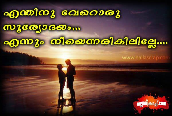 Wallpaper Malayalam Words Labzada Wallpaper